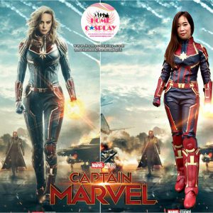Super Premium Set: ชุดพรีเมียม กัปตันมาร์เวล – Captain Marvel